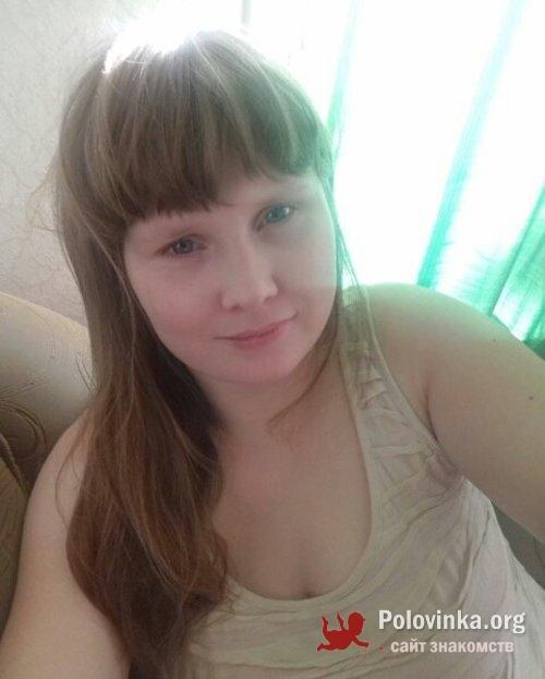 Мамба Девушки Бобруйск