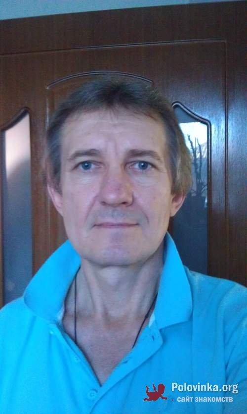 знакомства по телефону без регистрации бесплатно краснодарский край