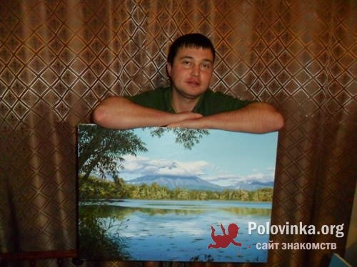 знакомства украина кировоградская область