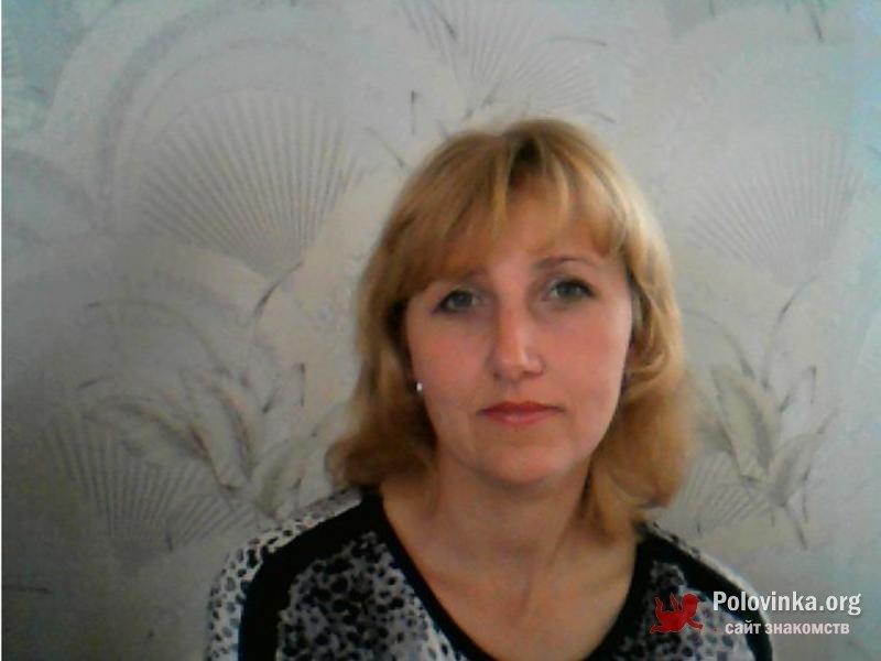 знакомства без регистрации днепропетровская область
