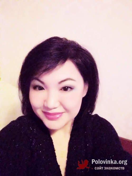 Знакомства с женщинами киргизии