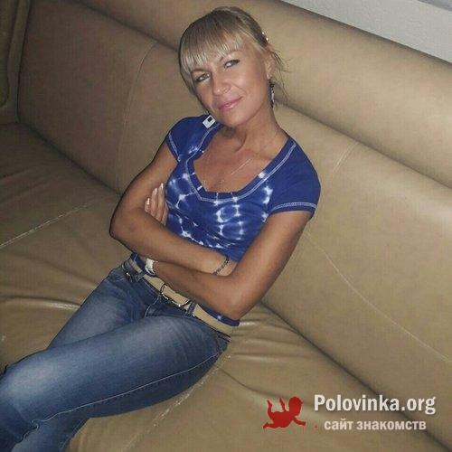 Знакомства с богатыми женщинами москве